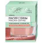 Маска-скраб для обличчя L'Oreal Paris Магія глини + водорості 50мл