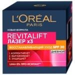 L'Oreal Paris Revitalift Lazer X3 Face Cream Day Regenerating SPF 20 50ml