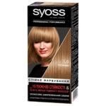 SYOSS №7-6 Hair Dye Brown