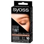 Стійка фарба для брів SYOSS Brow Tint 5-1 Світло-каштановий 17мл