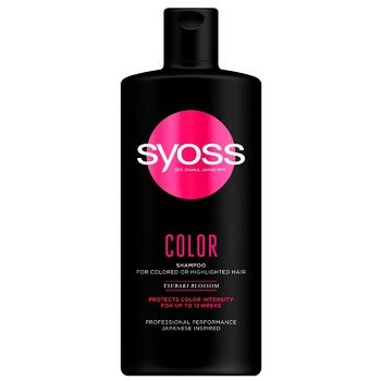 Syoss Colorist Shampoo for Colored Hair 440ml - buy, prices for CityMarket - photo 1