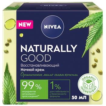 Крем Nivea Naturally Good Восстанавливающий ночной с органическим маслом конопли для нормальной кожи 50мл