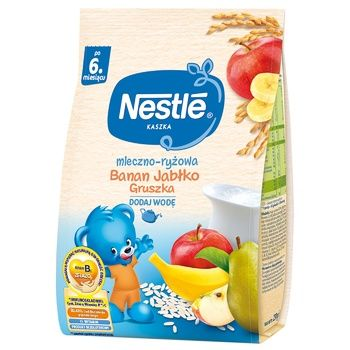Nestle Milk Rice Porridge With Banana Apple Pear