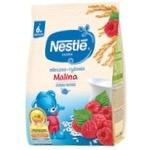 Nestle Baby Milk Rice Porridge With Raspberry