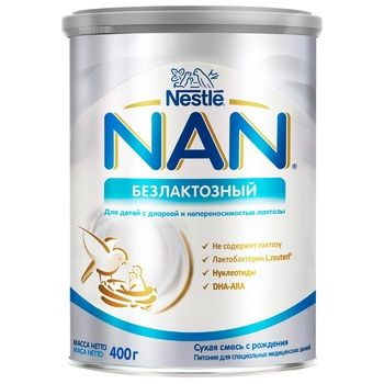 Dry milk formula Nestle Nan lactose-free for babies from birth 400g