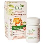 Розігріваюча мазь Bio Pharma при застуді 50г