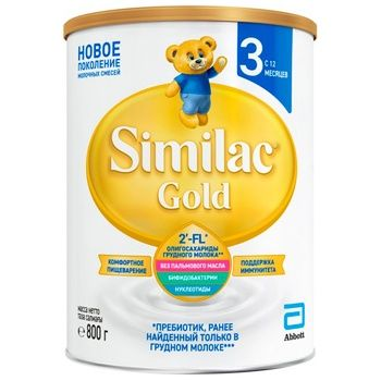 Similac Gold 3 dry milk mixture from 12 months 800g