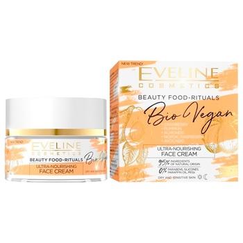 Крем Eveline Bio Vegan Ультраживильний для сухої та чутливої шкіри обличчя 50мл - купити, ціни на Ашан - фото 1