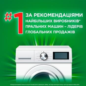 Ariel Color Laundry Detergent Powder 9kg - buy, prices for Auchan - photo 2