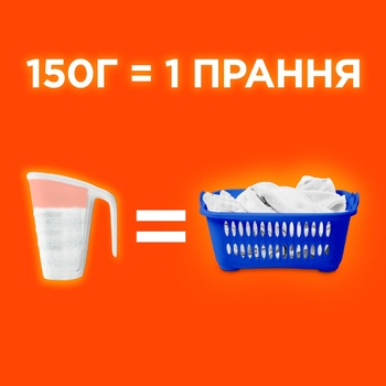 Tide Alpine Fresh Automat Laundry Powder Detergent 2,4kg - buy, prices for CityMarket - photo 2