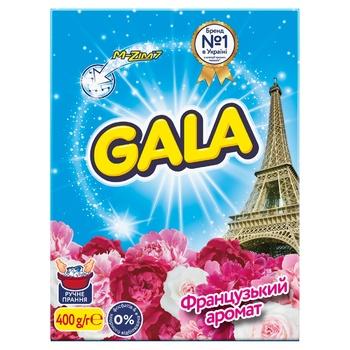Стиральный порошок Gala Французский аромат ручная стирка 400г