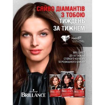 Інтенсивна крем-фарба для волосся Brillance 842 Куба спекотна ніч 160мл - купити, ціни на Ашан - фото 6
