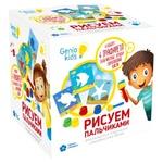Набір для творчості Genio Kids Пальчикові фарби