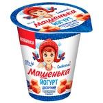 Йогурт Машенька Ириска десертный 5% 270г