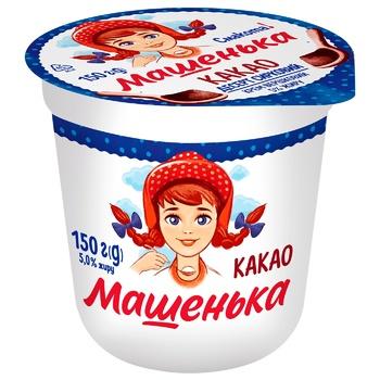 Mashenka Cocoa Flavored Cottage Cheese Dessert 5% 150g
