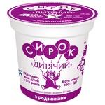 Slovyanochka Children's Cottage Cheese with Raisins 8% 100g