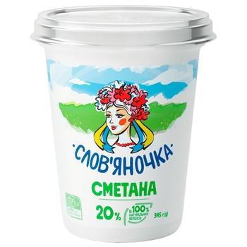 Slovianochka Sour Cream 20% 345g - buy, prices for CityMarket - photo 1