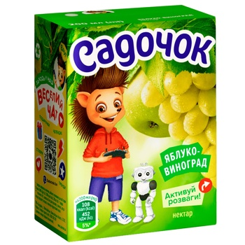 Sadochok Apple-grapes Nectar 0,2l - buy, prices for CityMarket - photo 1