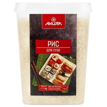 Рис Akura для приготовления суши 1кг