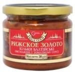 Riga Gold Fried In Tomato Sauce Fish Sprats 280g