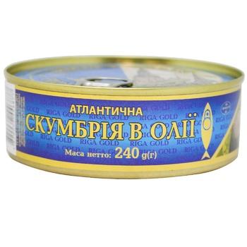 Riga Gold Atlantic Mackerel in Oil 240g
