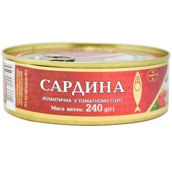 Riga Gold Sardine in Tomato Sauce 240g