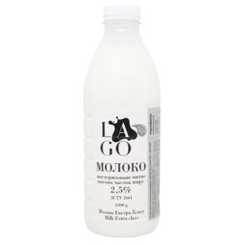Молоко Lago 2,5% 1000г