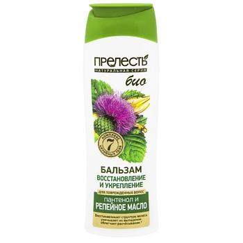 Prelest Bio Hair Balm Recovery 250ml