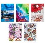 Arkush The Smartest Hardcover Diary Sheet