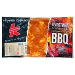 Meat Pan kurchak with turmeric pickled vacuum packing Ukraine