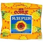 Seeds Sontse sunflower cleaned 40g Ukraine