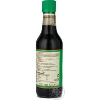 Соус Kikkoman легкий соевый 250мл Нидерланды - купить, цены на Novus - фото 8