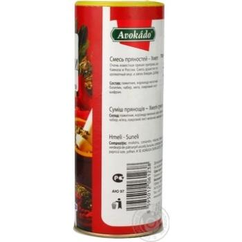 Spices Avokado Khmeli-suneli 120g - buy, prices for CityMarket - photo 2