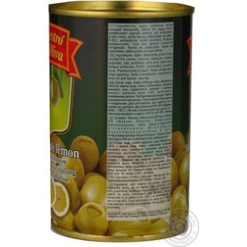 Оливки зелені Maestro de Oliva з лимоном 300мл - купити, ціни на Восторг - фото 6