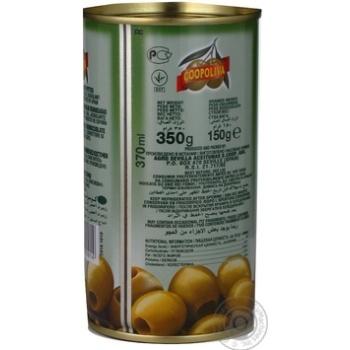 Оливки Коополіва зелені без кісточки 370мл Іспанія - купити, ціни на Novus - фото 5