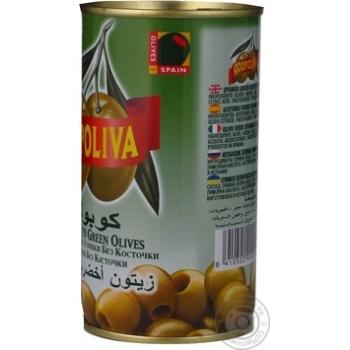 Оливки Коополіва зелені без кісточки 370мл Іспанія - купити, ціни на Novus - фото 4