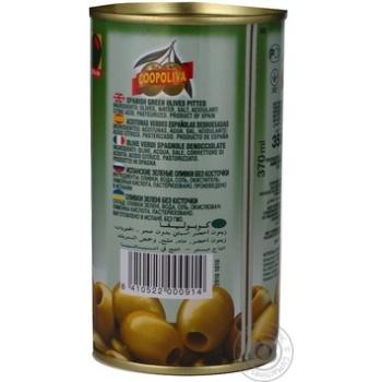 Оливки Coopoliva зеленые без косточки 370мл - купить, цены на ЕКО Маркет - фото 2