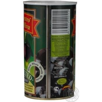 olive Maestro de oliva black with bone 360g can - buy, prices for MegaMarket - image 3