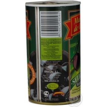 olive Maestro de oliva black pitted 360g can - buy, prices for Novus - image 2