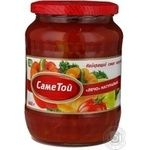 Vegetables Same toi canned 660g glass jar Ukraine
