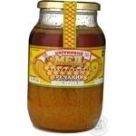 Honey Zlatomed buckwheat 1350g glass jar Ukraine