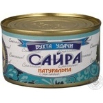 Fish saury Buhta udachi Sea ​​pearl canned 230g can Ukraine