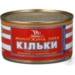 Fish sprat Perlyna morya Sea pearl in sauce 240g can Ukraine