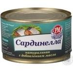 Сардинелла Рыбное Меню натуральная с добавлением масла 230г железная банка Россия