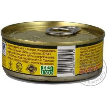 Oniss Chicken Liver Pate 100g - buy, prices for Novus - image 4