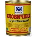 Canned stewed beef Onis 350g Ukraine