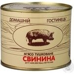Meat Domashny gostynets pork canned stewed meat 525g can Ukraine