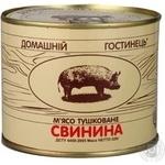 Мясо Домашний гостинец свинина тушеная 525г железная банка Украина