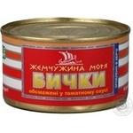 Рыба бычки Жемчужина моря Морская жемчужина консервированная 240г железная банка Украина