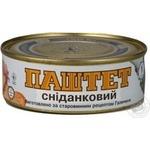 Паштет До сніданку Галицький смак 250г